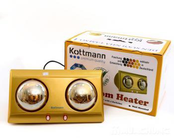 Đèn sưởi 2 bóng Kottmann K2B-Y vàng