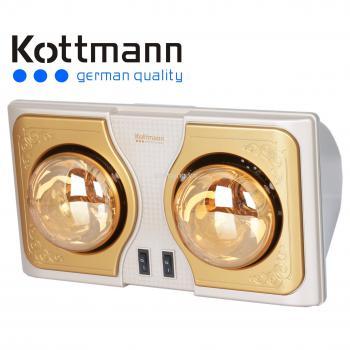 Đèn sưởi 2 bóng Kottmann K2B-H vàng